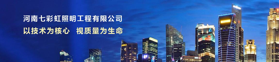 成功案例七彩虹-01-05.jpg