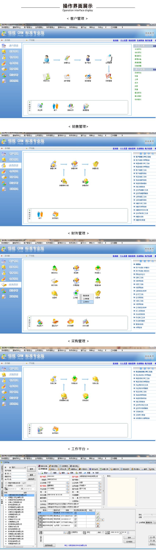 官网标准专业版-03.jpg