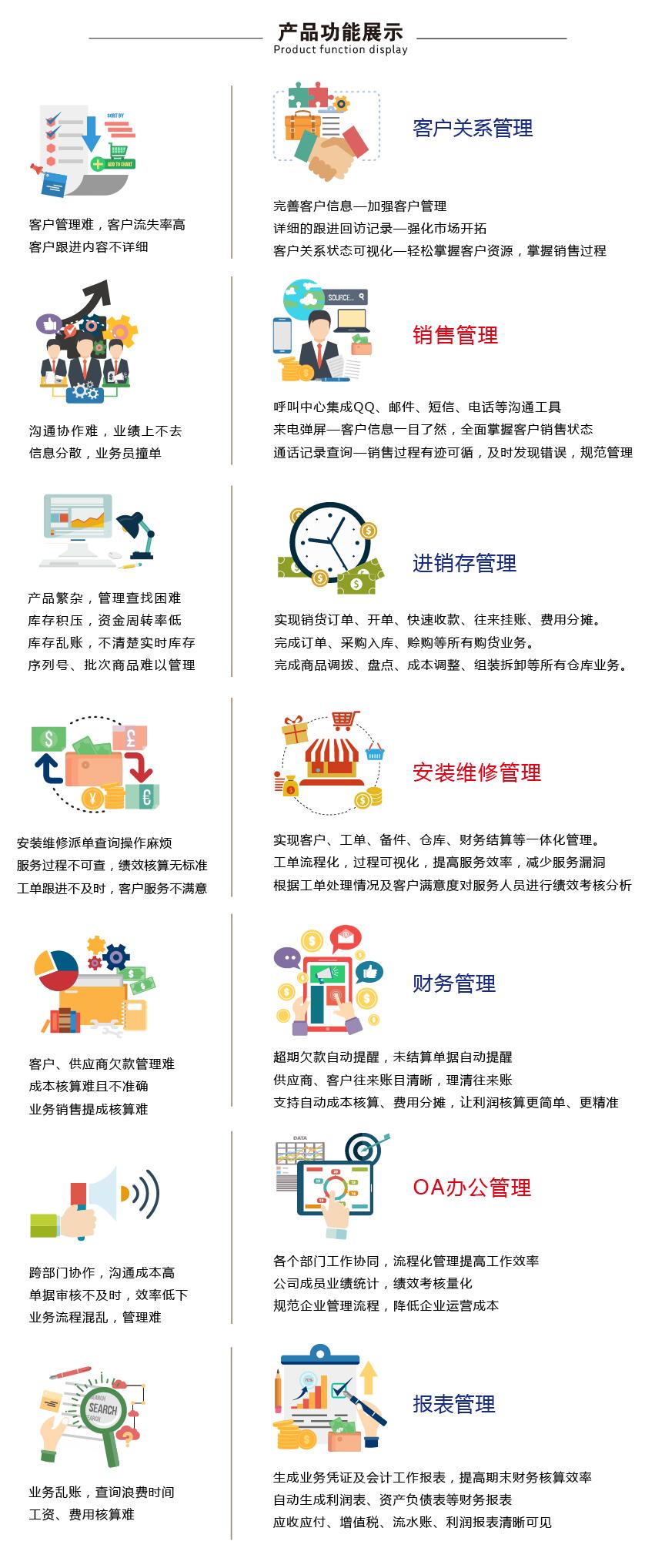 官网标准企业版-02.jpg