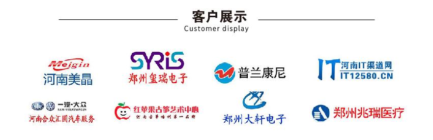 官网标准企业版-04.jpg